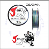 jbraid-colour8