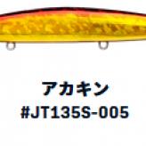 Amostra IMA Jetty 135S