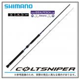 CANA SHIMANO COALTSPINER 2.90 MT.