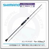 SHIMANO GAME TYPE SLOW JIGGING B684
