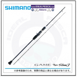 SHIMANO GAME TYPE SLOW JIGGING B683