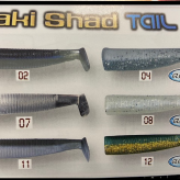 VINIL MACIO SAKI SHAD TAIL FISHUS