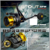 Barros Stout 5000 SPW